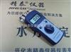 怎么使用大理石水分测定仪?大理石湿度测试仪参数如何?