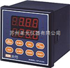 CP-2100CP-2100 PH计 PH检测仪