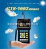 深圳CTS-1002超声波探伤仪|华清科技总代理汕超CTS-1002超声波探伤仪