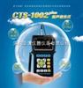 深圳CTS-1002PLUS超声波探伤仪|深圳批发CTS-1002PLUS超声波探伤仪