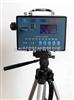 CCHZ-1000直读粉尘检测仪