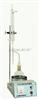 YT-260石油产品水份测试仪