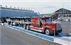 scs50吨汽车电子秤(电子汽车衡)50吨汽车电子称