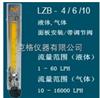 M394814玻璃转子流量计报价
