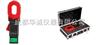 HCETCR2000C+多功能鉗形接地電阻儀HCETCR2000C+