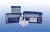 猪组织型纤溶酶原激活剂试剂盒