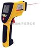 AR-827温湿度计AR-827 AR837 测温仪【AR-847 AR-850 AR860】