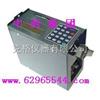 M7847便携式超声波流量计(配S型传感器DN15-100mm)