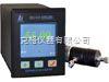 M168709电导率监测仪/酸、碱浓度计 电导率监测仪