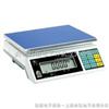 AWH英展电子秤,供应英展电子秤,英展电子秤价格