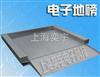 SCS高品质╄120吨不锈钢地上衡╄150吨不锈钢地上衡╄不锈钢地上衡