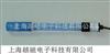 E-900環型PH復合電極