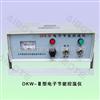 DKW-III-控温仪DKW-III