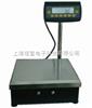 60公斤防爆电子秤
