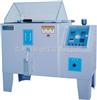KD-60鹽水噴霧試驗機 可程式鹽水噴霧試驗箱