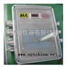 M344771矿用本安型光端机+接收机(4路)