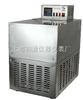 HWY-D28 28升循环水浴 低温恒温水浴 水浴/水槽定制