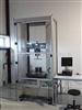 空气弹簧力学试验机