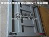 湛江30吨不锈钢地磅