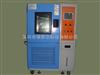 深圳可程式恒温恒湿实验箱价格/恒温恒湿试验箱深圳价格