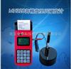 MH320便携式里氏硬度计MH320 原理