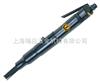 AT-2680N气动工具AT-2680N
