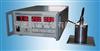 直读式硅钢片铁损测试仪DAC-IR-2C