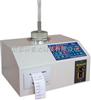 科普達粉體密度測試儀HYLk—100