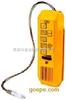 冷媒检测仪LS790B