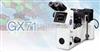GX71奥林巴斯倒置金相显微镜