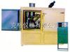 M53161冷冻粉碎机报价