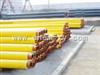 聚乙烯直埋保温管生产厂家