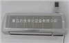 济宁 Ozone machine
