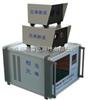 7010-TDLAS气体监控系统
