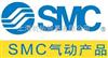 SMC流量开关,日本SMC流量开关