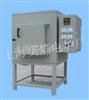 SYX-10-14高温箱式电阻炉