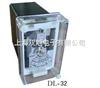 DZY-209石家庄DZY-211 DZY-210延时继电器 DZY-209 DZY-208价格 DZY-207
