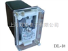 DZJ-209保定 DZJ-211 DZJ-210通信继电器DZJ-209 DZJ-208生产厂家DZJ-207