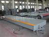 SCS-150吨上海电子汽车衡