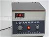 LD-A电动离心机