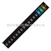 RLC-70-10/40,RLC-70-60/90,RLC-70-0/12,RLC-70-32/54omega测温纸|美国omega可逆测温纸