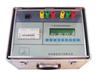 BDS-II变压器容量特性测试仪