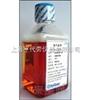 CAS号:59-30-3蝶酰谷氨酸/蝶翅酸酰谷氨酸