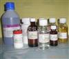 CAS号:98-92-0烟碱酰胺/3-吡啶甲酰胺