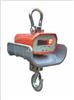 OCS-XZH直视式耐高温电子吊钩秤