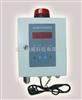 BF800氯气检测仪