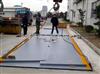 SCS-电子地磅(80吨电子地磅)(100吨电子地磅)