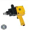 AT-5186P风动工具AT-5186P