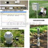 kpd土壤剖面水分测定仪