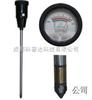 TSDT-300土壤酸度水分计